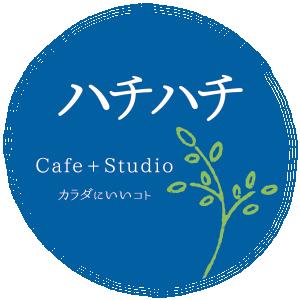 ハチハチカフェ 京都南丹八木のカフェヨガスタジオ